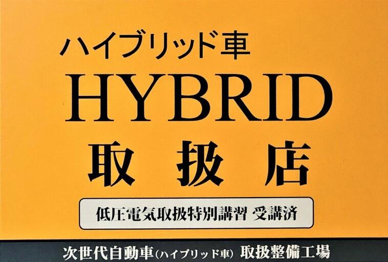 hybrid kanban